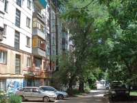 Samara, Gagarin st, house 95. Apartment house