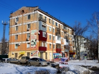 Samara, Gagarin st, house 98. Apartment house