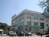 萨马拉市, 购物中心 Самара-М, Gagarin st, 房屋 99