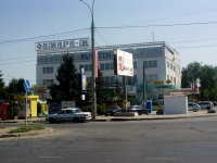 neighbour house: st. Gagarin, house 99. shopping center Самара-М