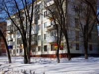 neighbour house: st. Gagarin, house 100. Apartment house