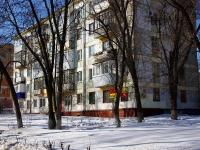 соседний дом: ул. Гагарина, дом 100. многоквартирный дом