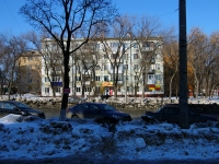 Samara, Gagarin st, house 100. Apartment house