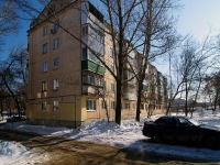 neighbour house: st. Gagarin, house 101. Apartment house