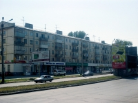 Самара, Гагарина ул, дом 103