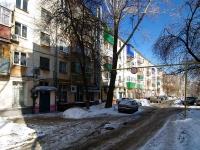 Samara, Gagarin st, house 103. Apartment house