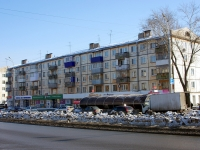 neighbour house: st. Gagarin, house 103. Apartment house