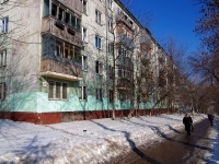 neighbour house: st. Gagarin, house 104. Apartment house