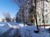 Samara, Gagarin st, house 104. Apartment house