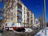 隔壁房屋: st. Gagarin, 房屋 105. 公寓楼
