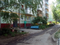 neighbour house: st. Gagarin, house 106. Apartment house