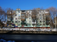 Samara, Gagarin st, house 106. Apartment house