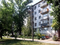 neighbour house: st. Gagarin, house 107. Apartment house