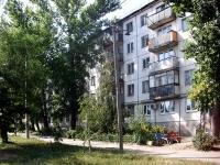 隔壁房屋: st. Gagarin, 房屋 107. 公寓楼