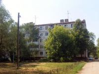 neighbour house: st. Gagarin, house 108. Apartment house
