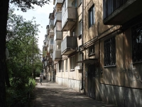Samara, Gagarin st, house 111. Apartment house