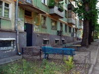 Samara, Gagarin st, house 112. Apartment house