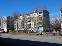 neighbour house: st. Gagarin, house 112. Apartment house