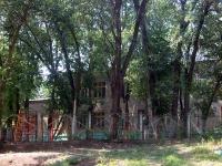 萨马拉市, 幼儿园 МДОУ д/с №284, Gagarin st, 房屋 112А