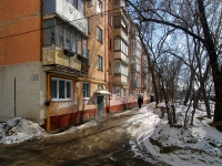 Samara, Gagarin st, house 113. Apartment house