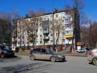 neighbour house: st. Gagarin, house 114. Apartment house