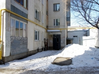 Samara, Gagarin st, house 115. Apartment house