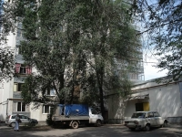 neighbour house: st. Gagarin, house 115А. store Здоровье