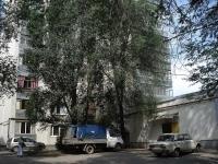 隔壁房屋: st. Gagarin, 房屋 115А. 商店 Здоровье