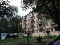 neighbour house: st. Gagarin, house 117. Apartment house
