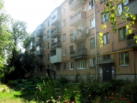 Samara, Gagarin st, house 117. Apartment house