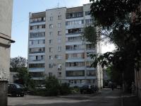 萨马拉市, Gagarin st, 房屋 119А. 公寓楼
