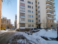 Samara, Gagarin st, house 119. Apartment house