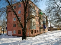 neighbour house: st. Gagarin, house 125. Apartment house