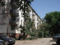 neighbour house: st. Gagarin, house 127. Apartment house