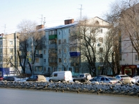 neighbour house: st. Gagarin, house 129. Apartment house