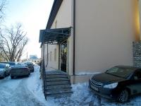 Samara, Gagarin st, house 131А. office building