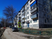 neighbour house: st. Gagarin, house 137. Apartment house