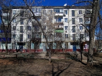neighbour house: st. Gagarin, house 139. Apartment house