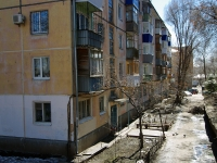 Samara, Gagarin st, house 143. Apartment house