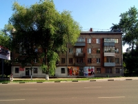 neighbour house: st. Gagarin, house 147. Apartment house
