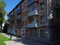 Samara, Gagarin st, house 147. Apartment house