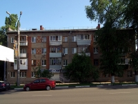 neighbour house: st. Gagarin, house 149. Apartment house