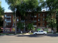 neighbour house: st. Gagarin, house 151. Apartment house