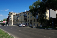 neighbour house: st. Gagarin, house 153. Apartment house