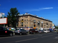 neighbour house: st. Gagarin, house 120. Apartment house