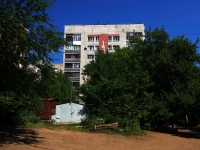 neighbour house: st. Gagarin, house 120А. Apartment house