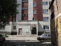 Самара, улица Гагарина, дом 122А. многоквартирный дом