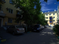 Samara, Gagarin st, house 155. Apartment house