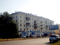 Samara, Gagarin st, house 157. Apartment house with a store on the ground-floor