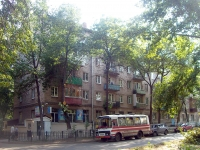neighbour house: st. Gagarin, house 161. Apartment house
